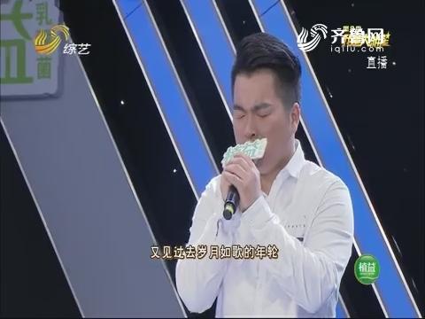 我是大明星:刘大乾参赛后人气大涨 现场助威团人数惊人
