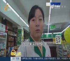济南:空气质量改善 防霾口罩销量下降