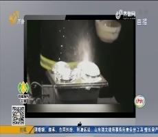 拉呱实验室:浴霸危险指数