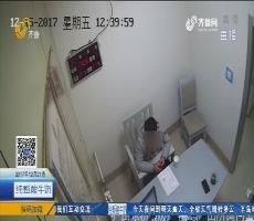 济南:俩贼街头抢劫 没现金逼着手机转账