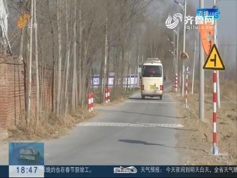 济南:黄河北新增两条公交线 纯电动车适宜乡村路