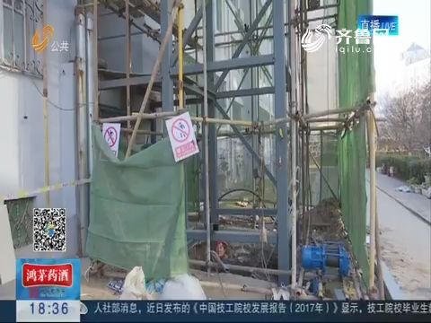 济南:12个单元建设进度不一 最快1月交付使用