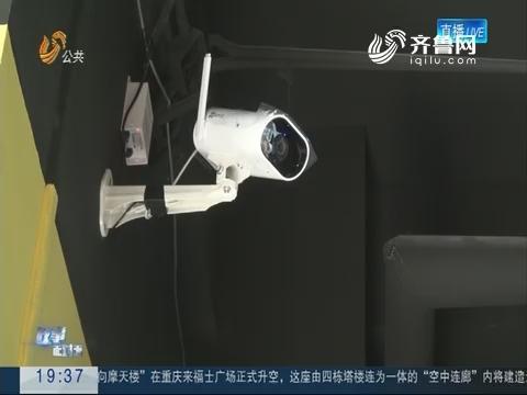 """【政事面对面】济南市中公安:警方用上黑科技""""云眼"""" 成全天候保安"""