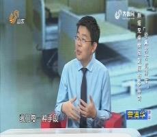 20171222《大医本草堂》:经典名方抗肿瘤