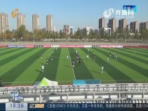 """【政事面对面】透过""""郯城现象""""看校园足球的发展"""