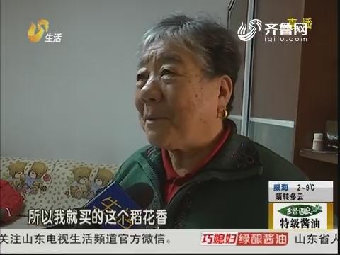 济南:特别订制大米 究竟好在哪?