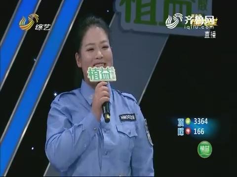 """我是大明星:主持人小看女保安 颜美美展示""""武功""""吓坏敏健"""