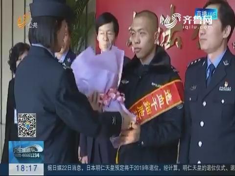淄博:为捐骨髓救人 90后巡警减肥60斤!