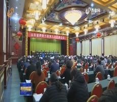 山东省伊斯兰教第九次代表会议召开