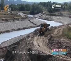 20171223完整版|刘志成:挥洒我青春 铺就新丝路
