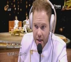 tb988腾博会官网下载_www.tb988.com_腾博会手机版:泰式铁板虾vs罗汉大对虾
