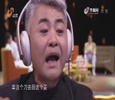 tb988腾博会官网下载_www.tb988.com_腾博会手机版:泰式沙拉vs大虾球