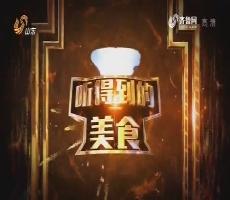20171223《tb988腾博会官网下载_www.tb988.com_腾博会手机版》:夏天战队获得胜利