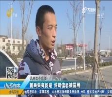 莘县:莫名其妙多辆车 业务办理受影响