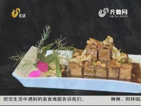 2017年12月24日《非尝不可》:豆腐箱子