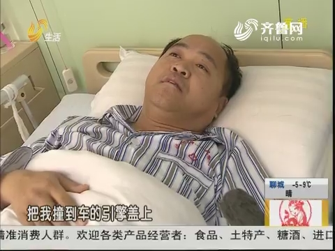 滕州:路遇检查 男子驾车拖行交警