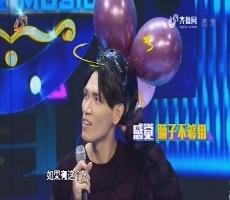 """超强音浪:杨宗纬挑战""""炸弹KTV""""究竟能否全身而退"""