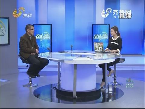 20171225《农科直播间》:果园冬管——矮化密植园咋办?