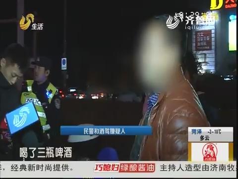 """济南:全员出动 严查""""夜间行车违法"""""""