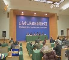 """权威发布:山东""""文化惠民 服务群众""""13件实事基本完成"""