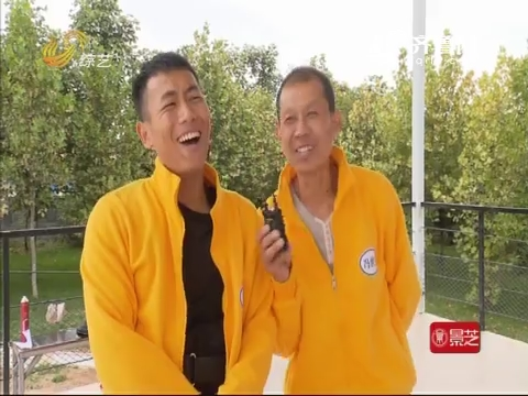 快乐向前冲:2017王中王争霸赛 赛场飞人队6晋5第二轮