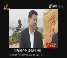 """【党建周报】激浊扬清之剑——""""八项规定""""五周年回顾综述"""