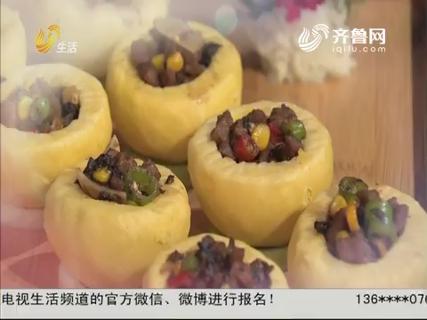 2017年12月29日《非尝不可》:肉松煎米饼