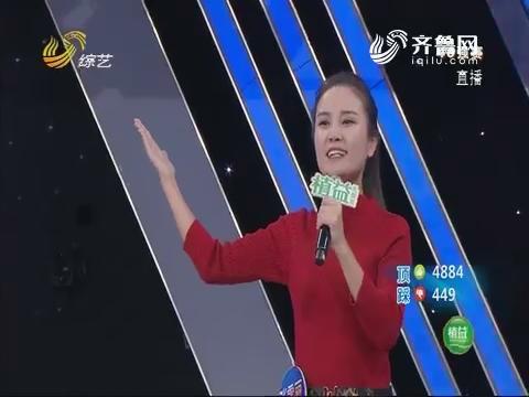 我是大明星:张雪丽遭遇人生挫折全家鼎力帮助温暖人心