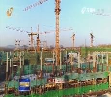 【来自基层的声音】山东:装配式建筑推进绿色经济发展
