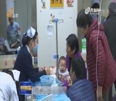 山东:冬季流感高发 专家建议做好综合防控