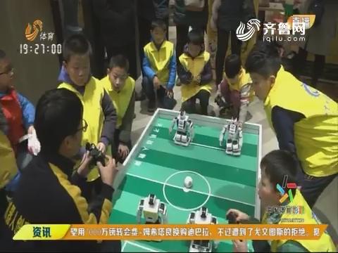 闪电速递:高密机器人足球街头争霸赛开赛