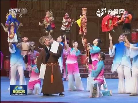 新年戏曲晚会在京举行