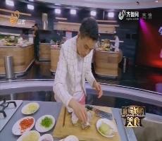 听得到的美食:烟熏三文鱼vs焗生蚝