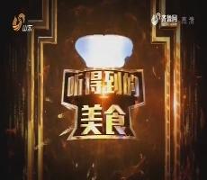 20171230《tb988腾博会官网下载_www.tb988.com_腾博会手机版》:大米队获得胜利