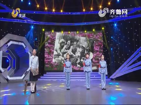 2017年12月31日《齐鲁之声山东省青少年新年诗歌朗诵晚会》