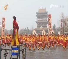 【喜迎2018】山东精气神 开启希望年
