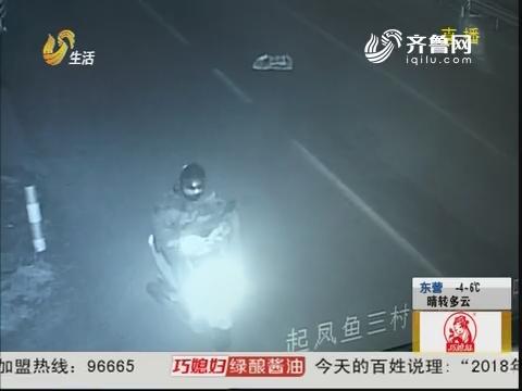 """淄博:老人被撞倒 驾驶员""""转身离开"""""""
