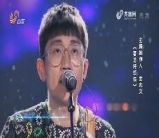 20171231《超强音浪》:跨年特别节目