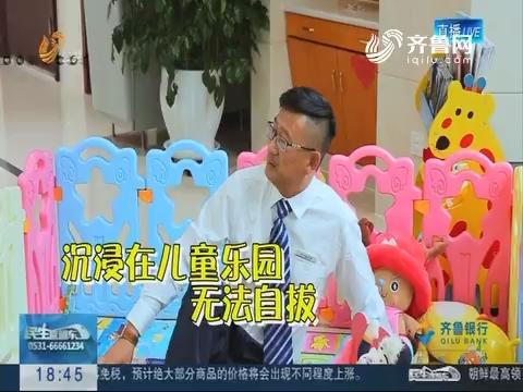 济南:主播孙亮体验银行大堂经理