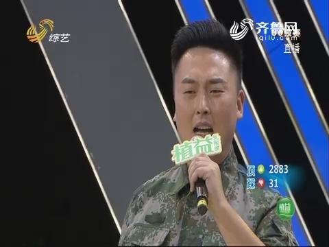 我是大明星:男高音大比拼 霍彪霸道来袭能否胜出