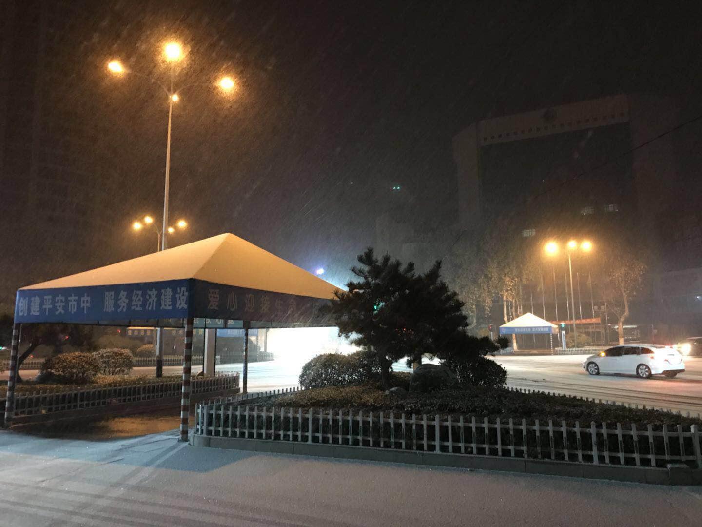 枣庄迎来2018年山东第一场雪