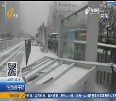 安徽合肥公交站牌坍塌 1人死亡 多人受伤