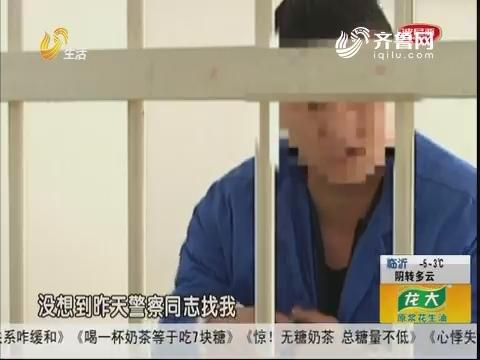 潍坊:玻璃连被击碎 弹珠哪里来?