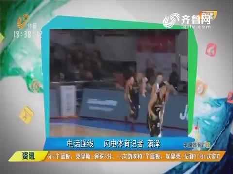 电话连线 闪电体育记者蒲泽