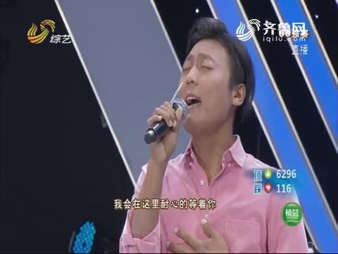 """我是大明星:孟祥磊演唱歌曲《外面的世界》 """"无腿歌手""""陈州现场来加油"""