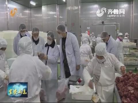 食安护佳节:实地督查济阳生产企业