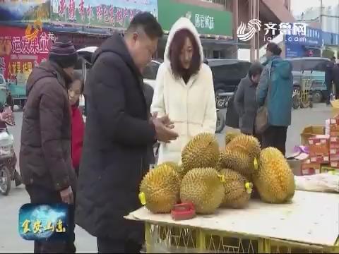 食安护佳节:利剑斩违法 济南抽查果品市场