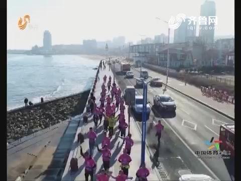收官之战:超马 2017烟台第三届108环城马拉松开跑