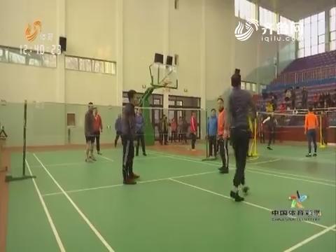【收官之战:毽球】济南 连续十载毽球锦标赛再揭战幕