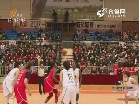 关注WCBA 山东高速女篮主场69:84负于山西竹叶青